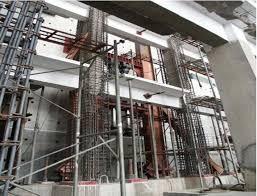 مقاوم سازی ساختمان بتنی-تکنوپل