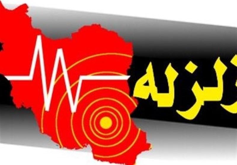 زلزله هرمزگان