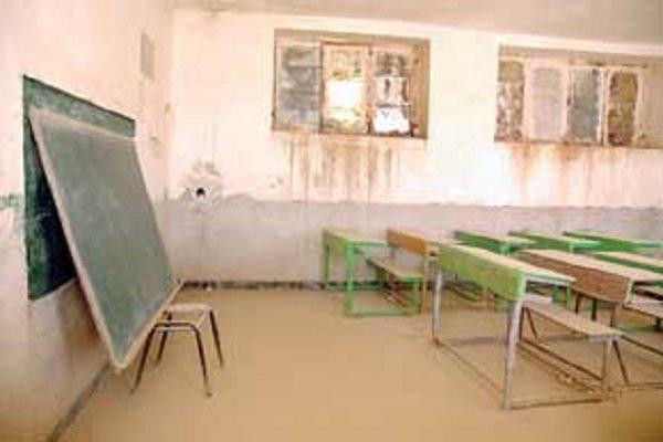 بازسازی و مقاوم سازی مدارس