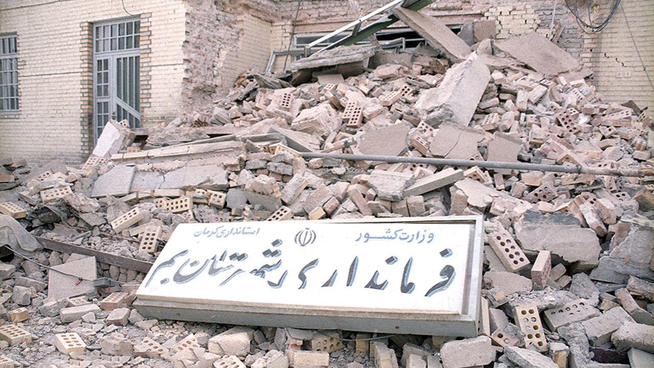 روز ایمنی در برابر زلزله-تکنوپل