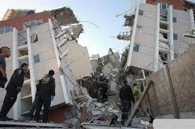 زلزله ایلام-تکنوپل