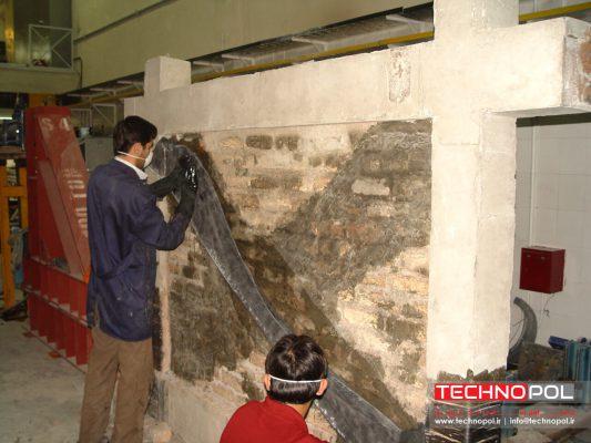 نصب الیاف FRP بر روی دیوار آجری